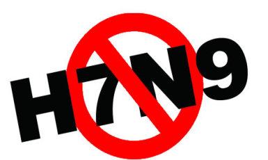 Følg H7N9 på epidemi.no